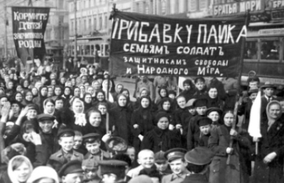womensday1917-rz-cr